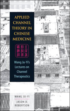 Applied_Channel_Theory_in_Chinese_Medicine